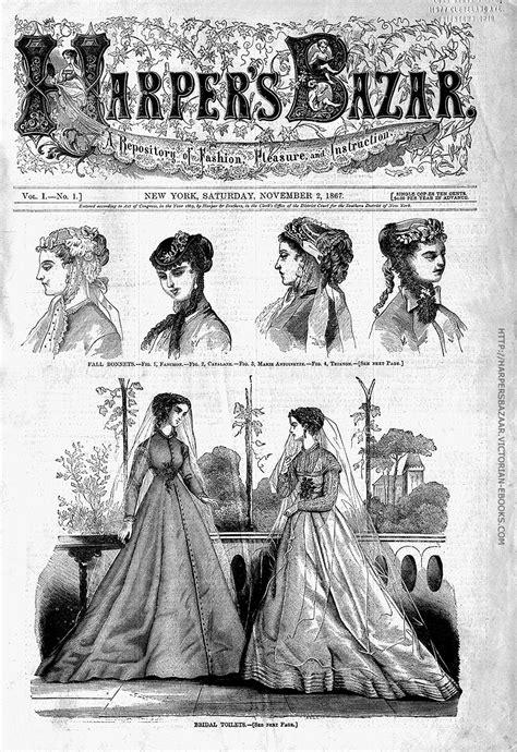 In Harpers Bazaar 2 by Vivi Sews Victoriana 1840 1900