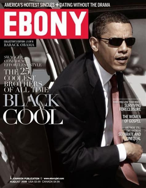 obama cool clock black cool barack obama poster the black art depot