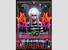 Japanese Poster: Rob Zombie's Lords of Salem by Yoshiki ... Japanese Wallpaper