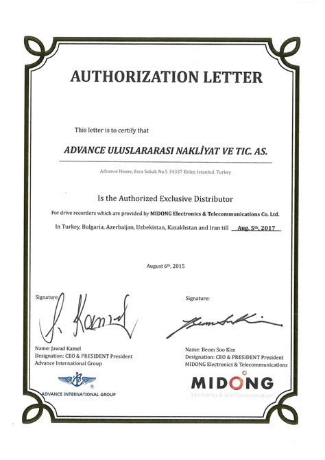 Advance Authorization Letter Exclusivity Dealer Certificate Advance Security Solutions