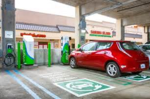 California Electric Vehicle Charging Station Rebate Ca Governor Brown Signs Six Bills To Promote In