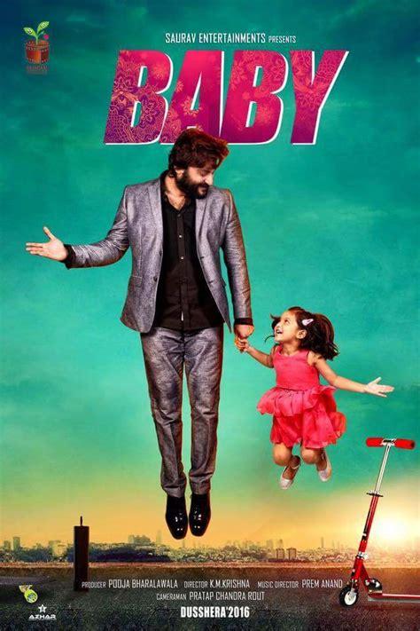 odia film full movie a to z top 10 odia film posters 2016 apna films