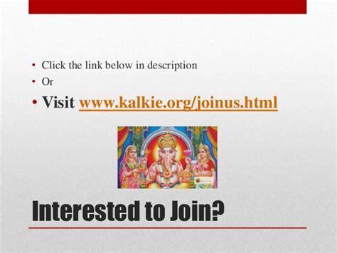 Online Work From Home In Kolkata - work from home doing online part time jobs in delhi mumbai