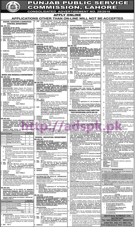 test pattern of ppsc ppsc new career jobs ad no 29 2016 test syllabus jobs for