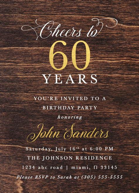 sle invitation for 60th birthday 60th birthday wood gold foil birthday invitation