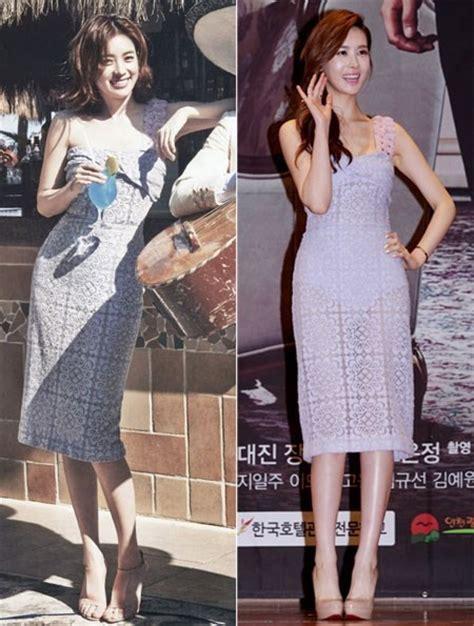 Dress Korea Park Hae Shin who wore it better han hyo joo vs da hae soompi