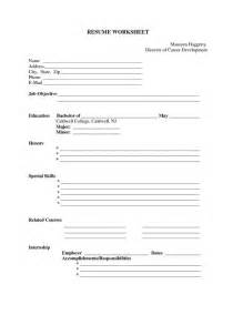 printable resume template free printable blank resume forms http www