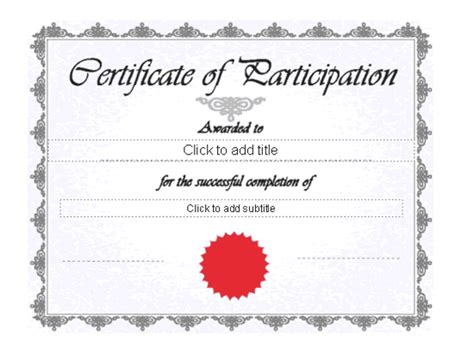 certificate of participation template ppt certificate of participation free certificate templates