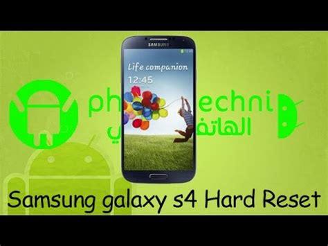 reset on samsung galaxy s4 samsung galaxy s4 gt i9505 factory reset youtube