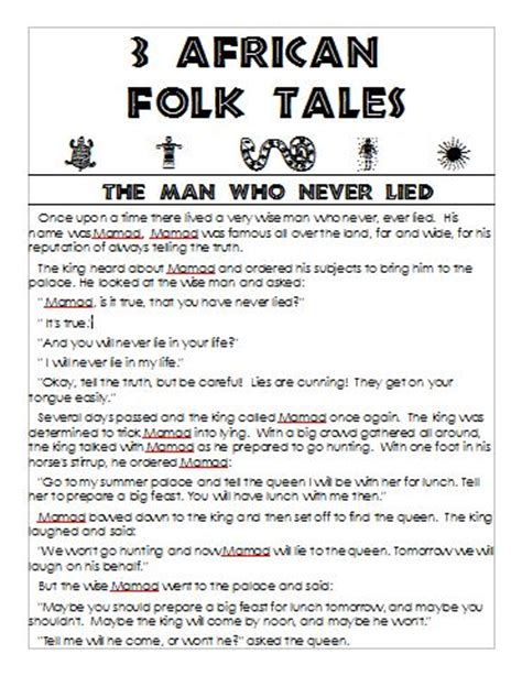 Printable Children S Folktales   african folk tales for kids layers of learning
