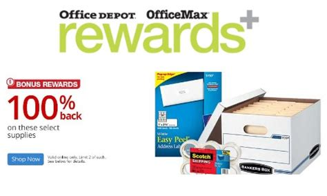 Office Depot Rewards Login Office Max Rewards Free Labels File Box More