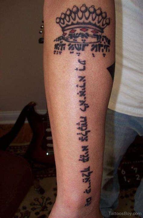 arm tattoo design ideas hebrew on arm designs pictures