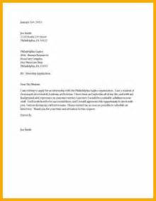 7 short cover letter bursary cover letter
