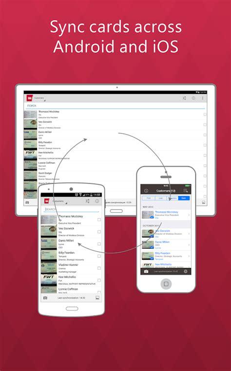 Gift Card Reader App - business card reader free screenshot