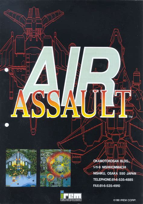 Home Design Game Id The Arcade Flyer Archive Game Flyers Air Assault
