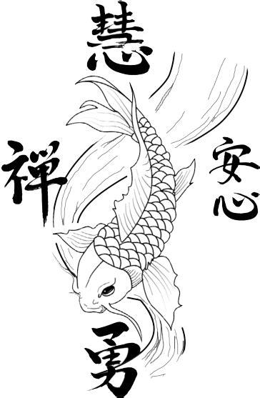 Koi Fish Tattoo Png & Free Koi Fish Tattoo.png Transparent
