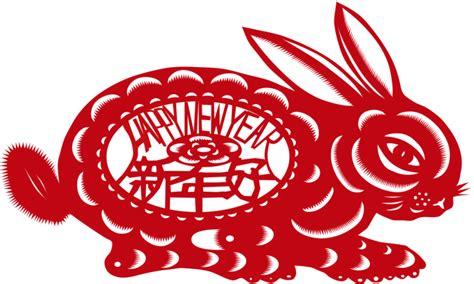 new year 2015 rabbit horoscope rabbit horoscope 2015 autos post