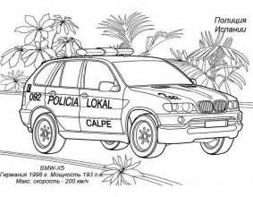 игра раскраски полицейские машины