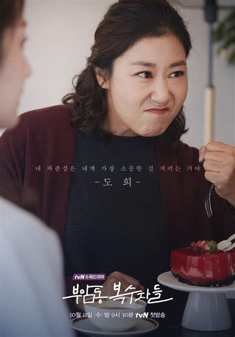 drakorindo avenger social club 187 avengers social club 187 korean drama