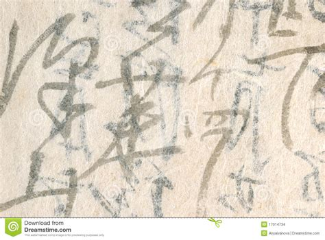 Traditional Paper - japanese handwriting on traditional paper stock images