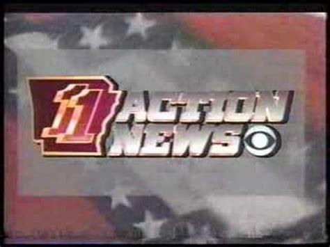 kthv news kthv 11 action news promo 1995 youtube