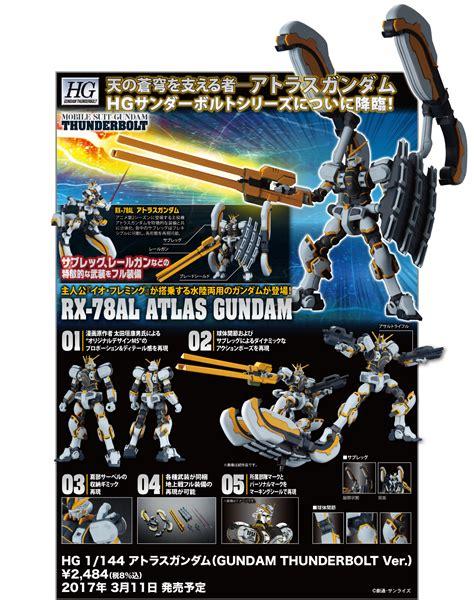 Hgtb 1 144 Atlas Gundam hgtb 1 144 atlas gundam gundam thunderbolt ver usa gundam store