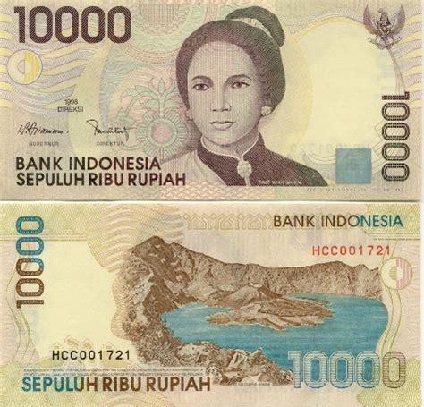 Uang Lama 20 Ribu Rupiah Tahun 1998 uang kertas indonesia keluaran tahun 1998