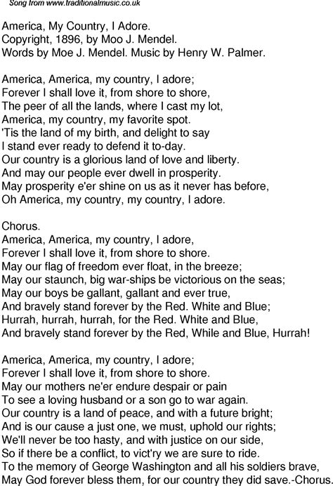 the song new song lyrics for america the beautiful lyrics