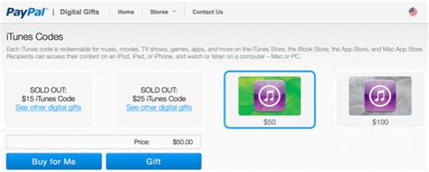 Buy Gift Cards Paypal - buy digital itunes gift card with paypal