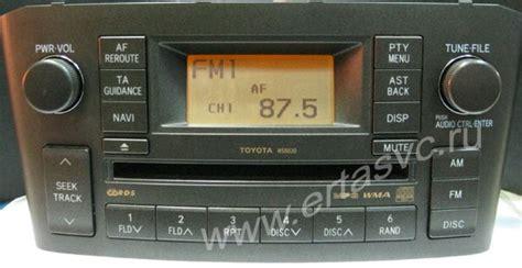 Otomobil For Toyota Vios 2004 Stop L Su Ty 11 A333 01 6b Kanan toyota small 2x6 interfaccia adattatore lettore usb sd mp3 aux xcarlink ebay