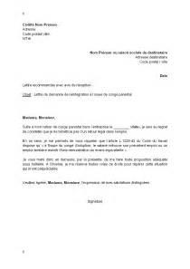 Exemple De Lettre De Démission Pour Un Lycée Demande D Emploi Apr 232 S Un Stage Lettre Employment Application