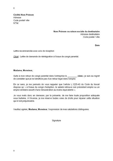 Exemple De Lettre Pour Un Juge exemple de lettre de demande d emploi apres un stage