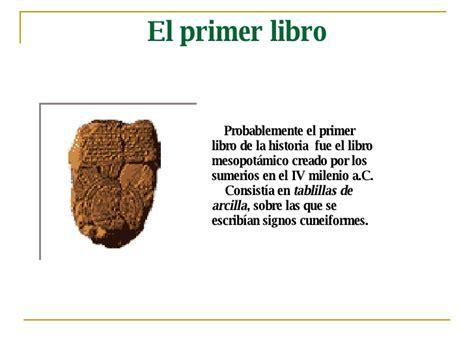 el papiro egipcio el primer libro de la historia historia del libro