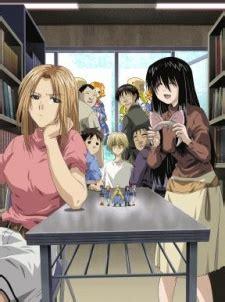 anime fuuka eps 2 sub indo genshiken myanimelist net