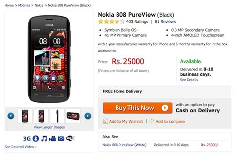 nokia 808 mobile price 41 megapixel nokia 808 pureview now available for rs