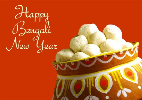 happy  year  bangla sms wishes  messages
