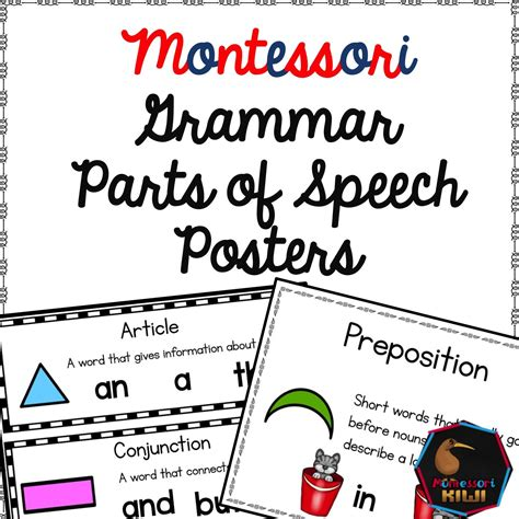 parts of speech posters montessori grammar lessons
