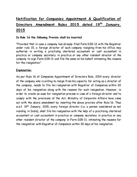 appointment letter of kmp companies act 2013 companies appointment and qualification of directors