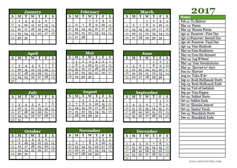 printable monthly calendar with jewish holidays printable jewish calendar calendar template 2016