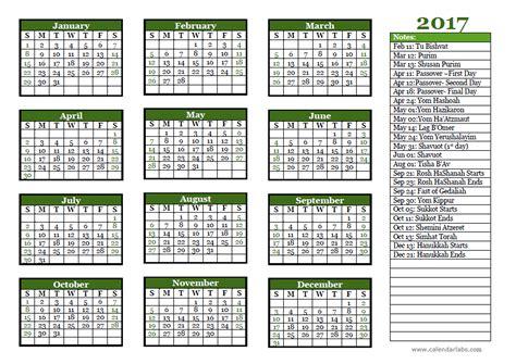 Printable Jewish Calendar 2017 | printable jewish calendar calendar template 2016