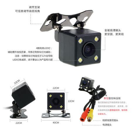 kamera belakang mobil nightvision dengan parking guide