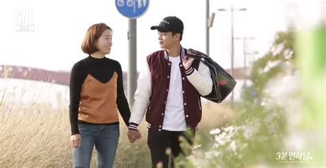 Boyfriend For 15 Minutes by Min Suk Plays A And Hilarious 3 Minute