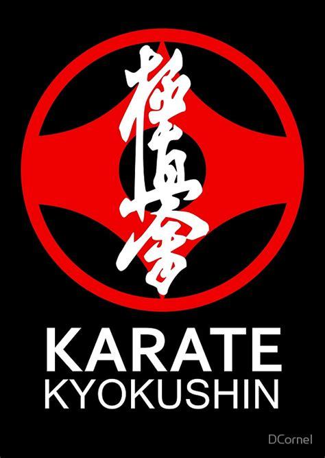 Kids Wall Decor Stickers quot kyokushin karate symbol and kanji white text quot canvas
