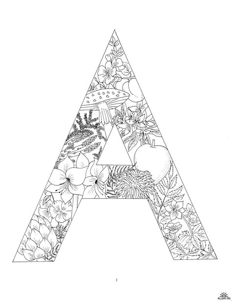 pattern design letter flower pattern coloring pages az coloring pages