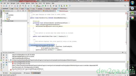 android studio r layout error how to resolve package r dose not exist error in android