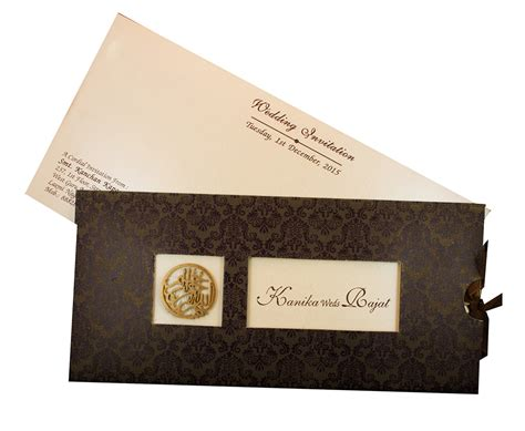 Wedding Card Design For Muslim by Muslim Wedding Card Design In Brown With Pull Out Inserts