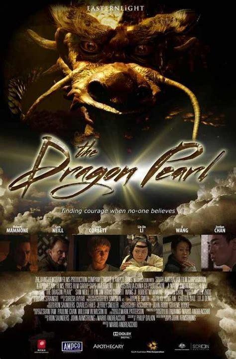 film boboho china dragon neostar 드래곤 펄 2011 서양에서 부활시킨 중국 전통 용 과 여의주 신화