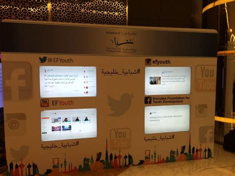 emirates youth foundation emirates youth foundation via red events 2014 event