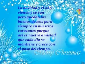 navidad de deseos feliz navidad deseos de navidad feliz navidad y porospero a 241 o nuevo 2014