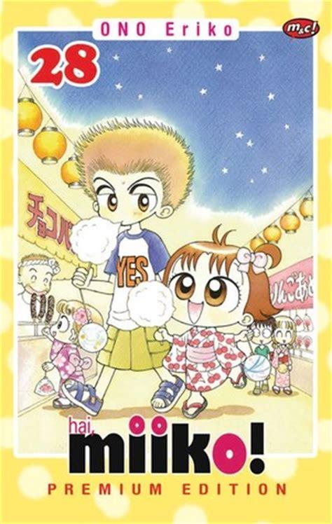 Hai Miiko Vol 22 hai miiko premium vol 28 by ono eriko reviews discussion bookclubs lists
